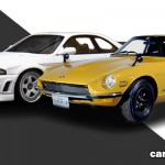 Collectable japanese market only Nissan 400R and Z432 on auction