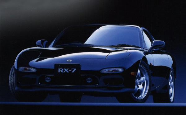 1997 Mazda RX-7 Version 4 Type-RB Bathurst X