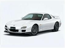 2000 Mazda RX-7 Version 5 Type RZ
