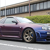 Nissan Midnight Purple II Colors